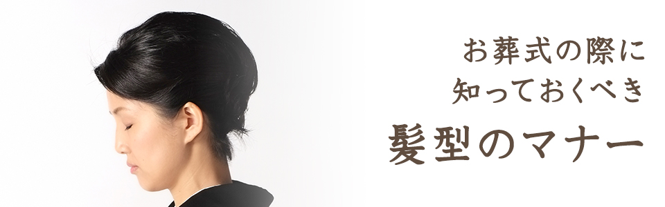 honkouji-osoushiki.com